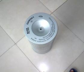 Perkins C24650/1